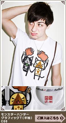 File:MHP3-MHP3 x UT T-Shirt 001.jpg