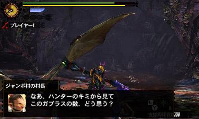 File:MH4U-Remobra Screenshot 005.jpg