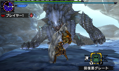File:MHGen-Ukanlos Screenshot 001.jpg