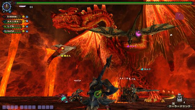 File:C fatalis rage mode ^-^.png