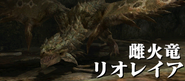 MHGen-Rathian Intro