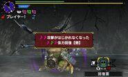 MHGen-Shogun Ceanataur Screenshot 007