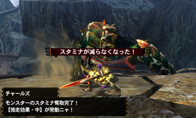 File:MH4U-Seltas Queen Screenshot 005.jpg