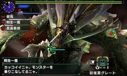 MHGen-Amatsu Screenshot 013