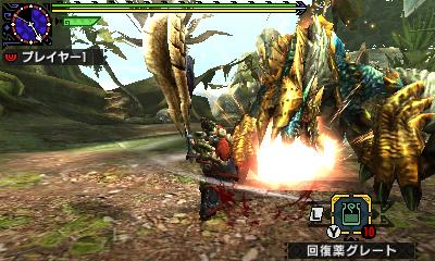 File:MHGen-Zinogre Screenshot 012.jpg