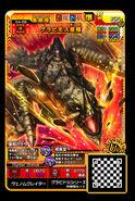 MHSP2-Black Gravios Preadult Monster Card 002