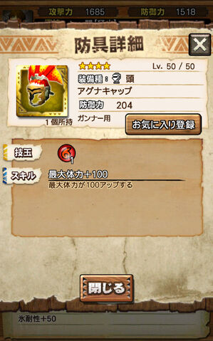 File:MHXR-Gameplay Screenshot 067.jpg