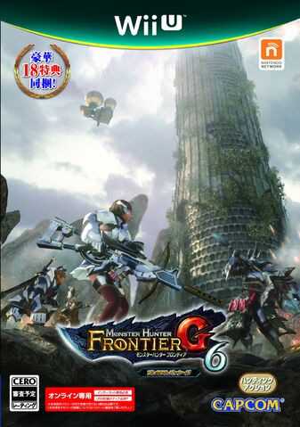 File:Box Art-MHF-G6 WIIU.jpg
