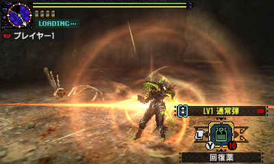 File:MHGen-Gameplay Screenshot 039.jpg