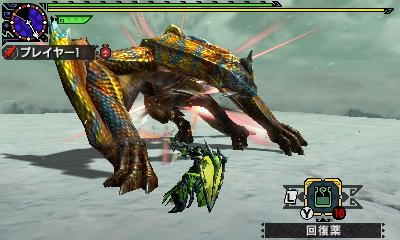 File:MHGen-Tigrex Screenshot 016.jpg