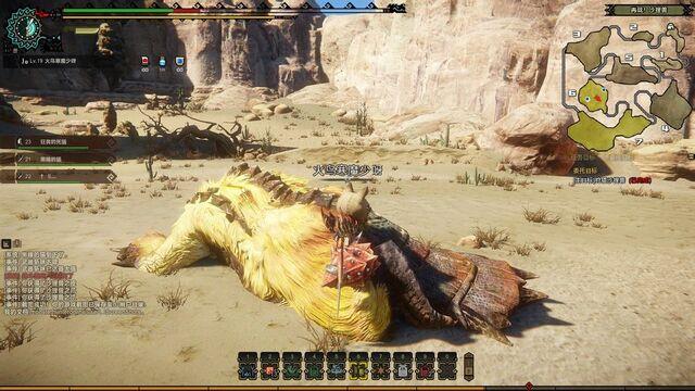 File:MHO-Yellow Caeserber Screenshot 030.jpg