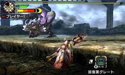 File:MHGen-Chameleos Screenshot 001.jpg