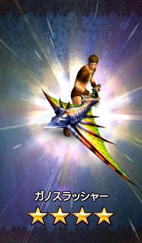File:MHXR-Gameplay Screenshot 043.jpg