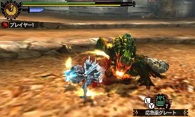 File:MH4U-Berserk Tetsucabra Screenshot 013.jpg