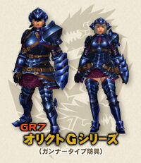 MHFG Orikuto Gunner Small