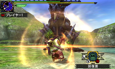 File:MHGen-Brachydios Screenshot 014.jpg
