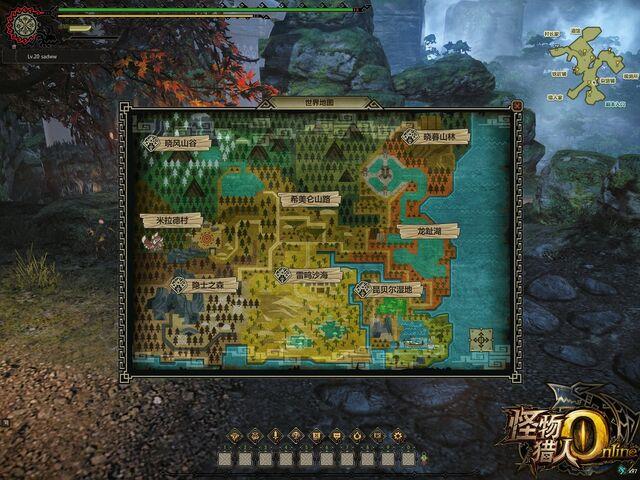 File:MHO region map ???.jpg