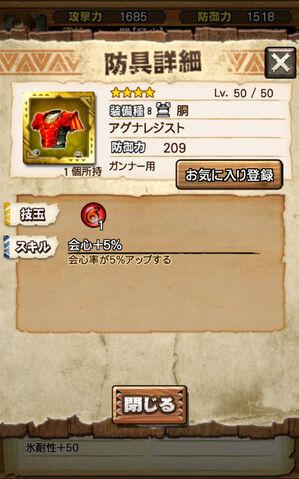 File:MHXR-Gameplay Screenshot 069.jpg