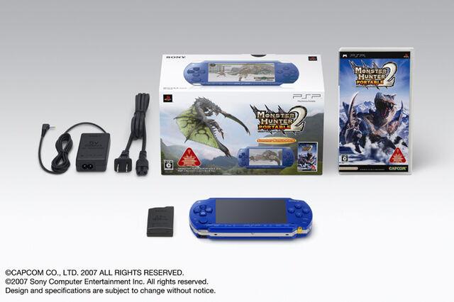 File:Hardware-MHP2 PSP 002.jpg