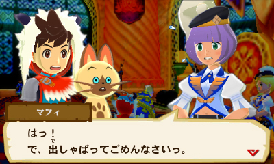 File:MHST-Hunters Guild Screenshot 006.jpg