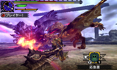 File:MHGen-Hyper Silver Rathalos and Gold Rathian Screenshot 002.jpg