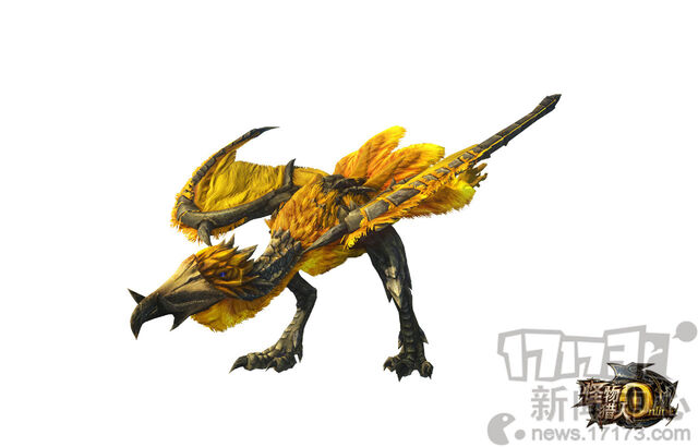 File:MHO-Gold Hypnocatrice Render 001.jpg