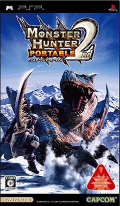 File:Monster Hunter-Portable-2.png