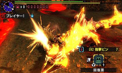 File:MHGen-Agnaktor Screenshot 008.jpg