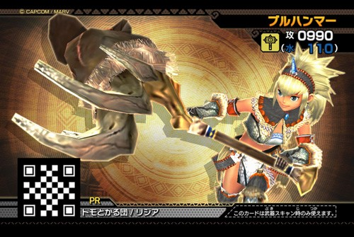 File:MHSP-Hammer Screenshot 001.jpg