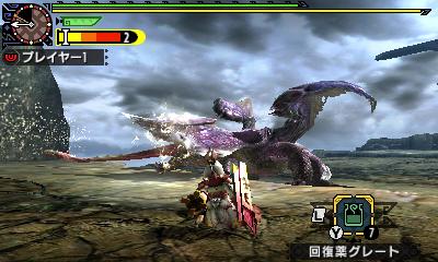 File:MHGen-Chameleos Screenshot 003.jpg
