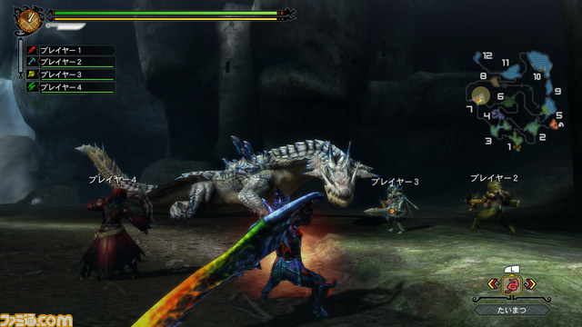 File:MH3U-Ivory Lagiacrus Screenshot 004.jpg