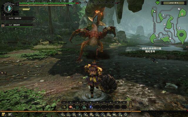 File:MHO-Yian Kut-Ku Screenshot 009.jpg