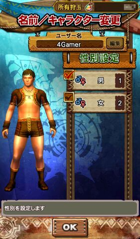 File:MHXR-Gameplay Screenshot 034.jpg
