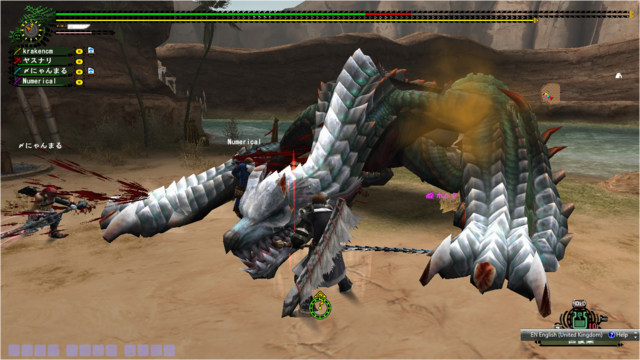 File:FrontierGen-Dyuragaua Screenshot 005.png