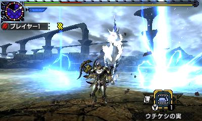 File:MHGen-Kirin Screenshot 004.jpg
