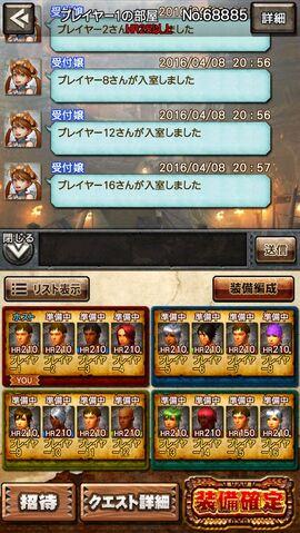 File:MHXR-Gameplay Screenshot 077.jpg