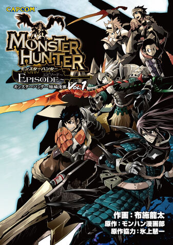 File:MH Episode Volume 1.jpg