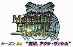 File:Logo-MHFOS3.0 JP.jpg