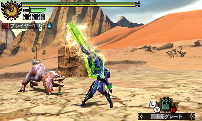 File:MH4U-Great Jaggi Screenshot 016.jpg