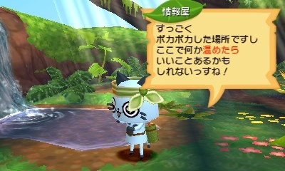 File:MHDFVDX-Gameplay Screenshot 018.jpg