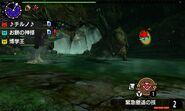 MHGen-Deviljho and Plesioth Screenshot 001
