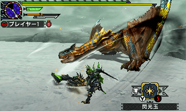 File:MHX-Tigrex Screenshot 004.png