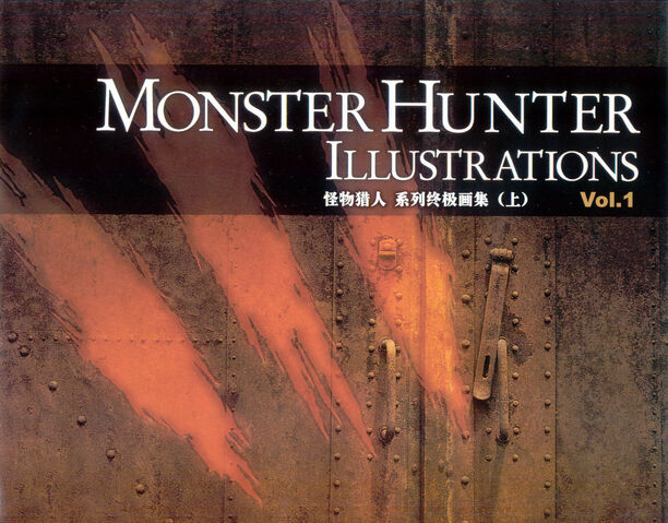 File:MONSTER HUNTER ILLUSTRATIONS VOL.1 001.jpg