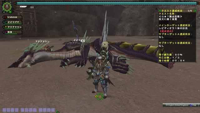 File:FrontierGen-Rebidiora Screenshot 003.png
