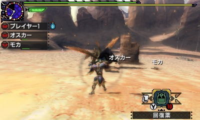 File:MHGen-Cephadrome Screenshot 001.jpg