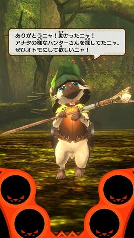 File:MHSP-Palico Screenshot 003.jpg