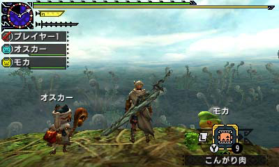 File:MHGen-Jurassic Frontier Screenshot 006.jpg
