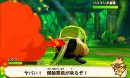 MHST-Emerald Congalala Screenshot 001