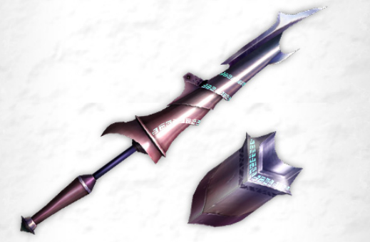 File:Booster pack weapon d2.jpg
