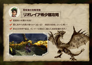 MH4-Gold Rathian Strategy
